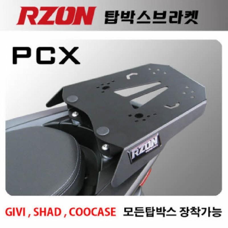 알존 PCX 피시엑스 리어 탑박스 브라켓 캐리어